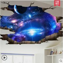 3 d wall stickers, sticky wallpaper from the sitting room bedroom ceiling wall Dormitory decorative stickers стоимость