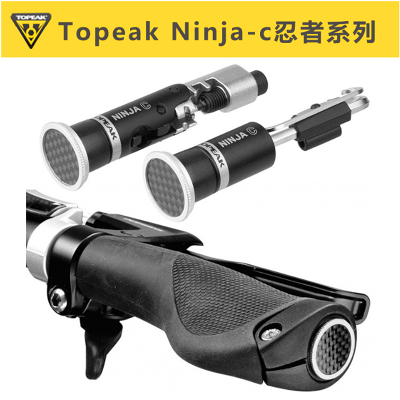 TOPEAK Plug Chain Cutter Bicycle Chain Ripper Mountain Bike Highway Chain Maintenance, Disassembly and Disassembly Tool TNJ C-in Bicycle Repair Tools from Sports & Entertainment    1