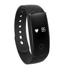 V05 сердечный ритм Смарт рук кольцо здоровья мониторинг сна сигнала вызова