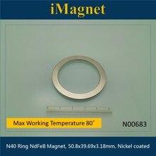 N00683 1 шт. N40 кольцо неодимовым магнитом, 50.8×39.69×3.18 мм, неодимовый магнит, сильный магнит на холодильник, магнит на холодильник, диск