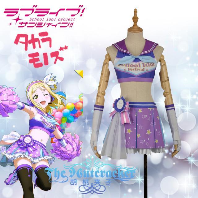 [STOCK] 2018 Anime Love Live! Sunshine Mari Ohara Cheerleader Uniform Lolita Cosplay Costume For Halloween Free Shipping New.