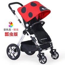 Ibelieve роскошные Детские коляски высокого пейзаж может сидеть может лежать складной детская коляска BB детская коляска ABL-I-S025