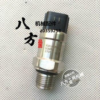 חלקים חופר מקרה sumitomo sh 200/210/240a5 הידראולי משאבת לחץ גבוהה מתג חיישן דיגר