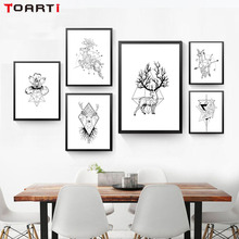 Creative Abstract Animal Geometry Combinations Canvas Painting Poster And Print Wall Art Decor Picture Kids Room Home