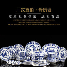 Blue  White PorcelainTableware Set christmas Household Bony Porcelain Bowls Dishes Simple Ceramic Chinese Bowl Combination