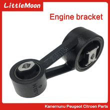 LittleMoon Engine bracket Anti-torque Machine mat Suitable for Peugeot 508 508SW 407 Citroen C5 2.0/2.3