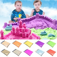500g Dynamic Sand 10Color Polymer Clay Amazing Diy Plasticin Magic Play Do Dry Sands Mars Space Sand Sfimo Polymer Clay For Kids(China)