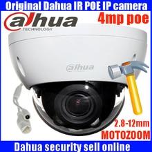 Dahua Poe varifocal motorized lens 2.8mm ~12mm camera IPC-HDBW4431R-Z H.265 network CCTV camera 4MP IR 80M ip camera HDBW4431R-Z