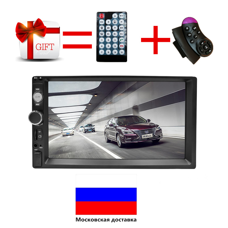 "Car Radio 2 Din 7"" HD Autoradio Multimedia Player 2DIN Touch Screen Auto Audio Car Stereo MP5 Bluetooth USB TF FM Camera Android"