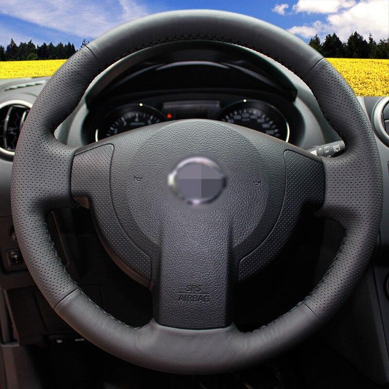 Parlaq buğda Nissan QASHQAI X-Trail NV200 Rogue üçün Əl ilə - Avtomobil daxili aksesuarları - Fotoqrafiya 2