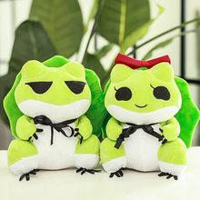 Japan Kawaii Casual Game Plush Cute Travel Frog With Hat Stuffed Soft Animal Unsex Toys Dolls For Baby Kids Birthday Gift 20cm(China)