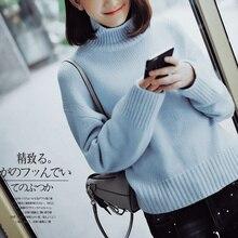 Pull en laine tricoté pour femmes, pull en laine et en cachemire grande taille, collection 100%, tendance, épais et chaud