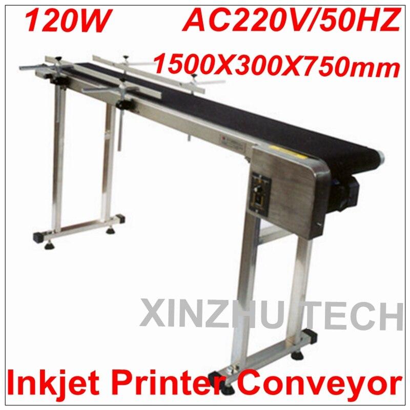 Convoyeur d'imprimante à jet d'encre 1500mm * 300mm * 750mm 120 W transporteur de bande de Table convoyeur à bande CSD120 pour bouteilles/boîte/sac/autocollant
