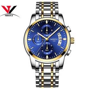 Image 2 - Relogio Masculino NIBOSI мужские часы Топ бренд роскошное платье известный бренд часы мужские водонепроницаемые календарь светящиеся часы золото