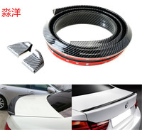 (150cm/1.5m), Universal Environmental friendly Rubber Trunk or Rear Roof Lip Spoiler with Glossy Stylish Carbon Fiber Pattern