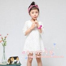 Flower Knit Princess Dress