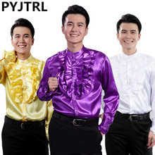 PYJTRL Men's Stage Show Stand Collar Palace Vintage Purple Yellow White Long Sleeve Satin Shirt Chorus Performance Clothing