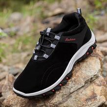 JOKSD Men Brand Hiking Shoes Outdoor Sneakers Trekking Shoes Man Mountain Climbing Mountain Waterproof Sports Walking Shoes A49