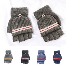 Kids Patchwork Fingerless Gloves