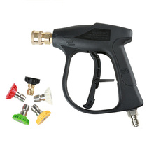 """Myjka ciśnieniowa 3/8 """"Quick Connector myjnia samochodowa pistolet natryskowy z 5 dyszami do myjnia samochodowa Auto pistolet do czyszczenia pistoletów wodnych"""