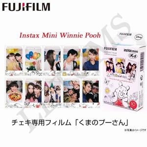 Image 2 - Fujifilm 10 sheets Instax Mini Winnie pooh honey bear Instant Film photo paper for Instax Mini 8 7s 25 50s 90 9 SP 1 SP 2 Camera