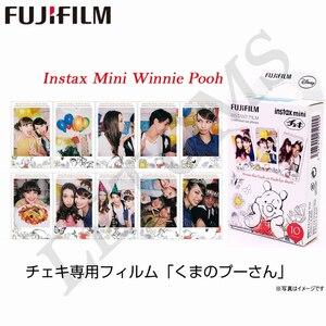 Image 2 - Fujifilm 10 sheets Instax Mini Winnie pooh mật ong gấu Tức Phim ảnh giấy cho Instax Mini 8 7 s 25 50 s 90 9 SP SP máy ảnh