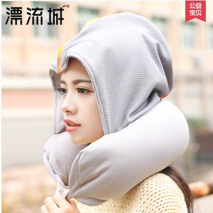 Hooded Travel Neck Cushion U-shaped Pillow Travel Car Cushion Nap Airplane Pillow Comfortable image