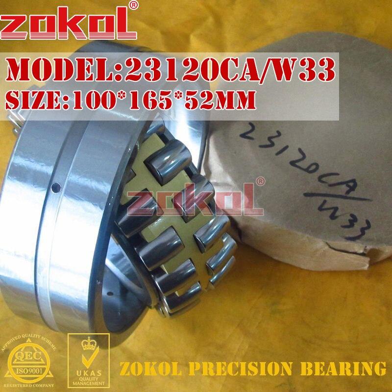 ZOKOL bearing 23120CA W33 Spherical Roller bearing 3053720HK self-aligning roller bearing 100*165*52mm zokol bearing 23936ca w33 spherical roller bearing 3053936hk self aligning roller bearing 180 250 52mm