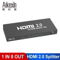 HDMI 2.0 Splitter 1x8 1 Input 8 Output HDMI Amplifier Switcher 2.0 Box Hub HDMI2.0 HDCP2.2 Support 4KX2K 3D 2160p 1080p
