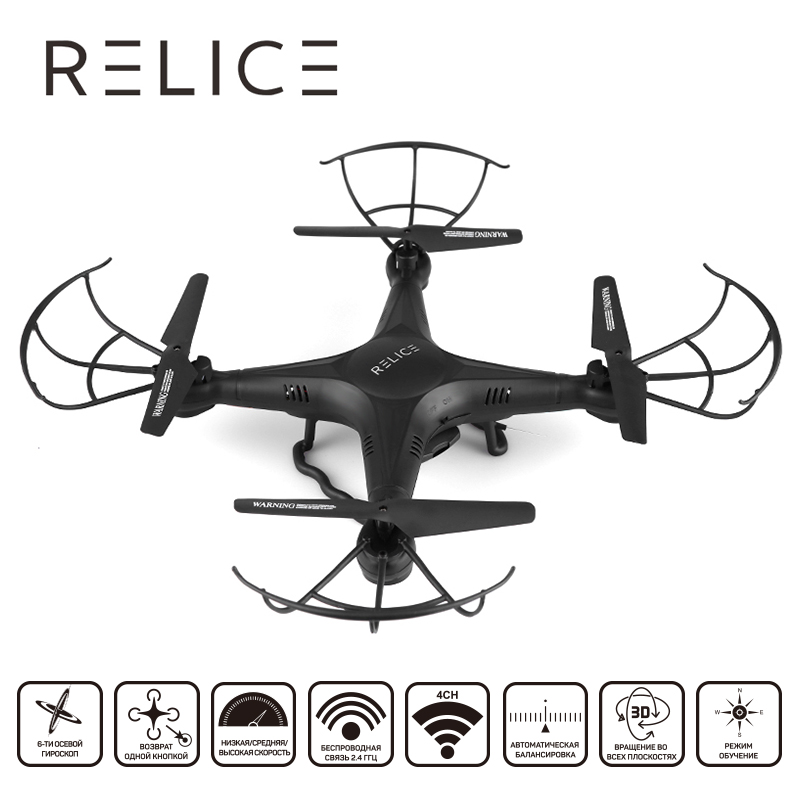 RELICE QD-703W Quadcopter 4CH RC Altitude Hold Mode Drones Remote Control Drones With HD Camera WiFi RC Quadcopter drones cd