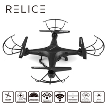 hot deal buy relice qd-703w quadcopter 4ch rc drones altitude hold remote control helicopter with hd camera wifi fpv rc drones rc helicopters