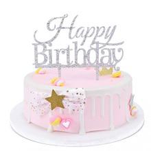 16*11 см с днем рождения акриловый торт Топпер украшения поставки детские торты Блестящий Декор торт стенд Топпер вечерние реквизит