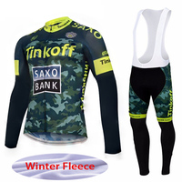 2017 Men Winter Thermal Fleece Pro Team Long Sleeve Cycling Jersey Ropa Ciclismo Quick Dry Cycling