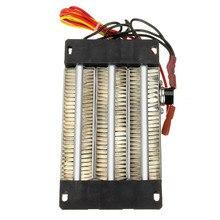 سخانات كهربائية عالية الجودة 750 واط معزول PTC السيراميك مسخن الهواء عنصر التدفئة 140*76 مللي متر جهاز درجة الحرارة التيار المتناوب تيار مستمر 220 فولت
