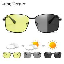 Metal Anti Blue Light Night Vision Glasses Polarized Photochromic Sunglasses