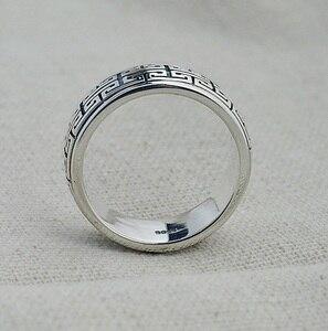 Image 4 - Prawdziwe srebro pierścień 925 Sterling srebrny pierścień mężczyzna kobiet S925 pierścień obracać się w stylu Vintage pierścień biżuteria prezent Great Wall ruchome S925 opaska pierścieniowa