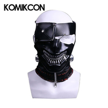 Japanese Anime Tokyo Ghoul kaneziki Ken Mask Cosplay Costume Halloween Party Accessories Adult Black Headwear