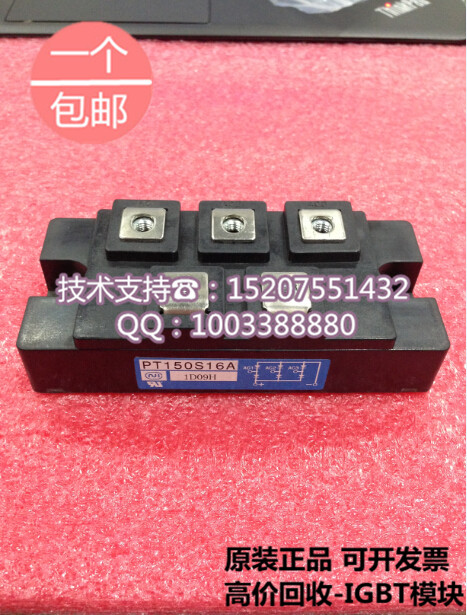 Brand new original Japan NIEC Indah PT150S16A 150A/1200-1600V three-phase rectifier module brand new original japan niec indah pt200s16a 200a 1200 1600v three phase rectifier module