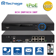 Techage Genuine 48V 8CH 1080P POE NVR DVR CCTV System XMEYE P2P ONVIF Real Time Network Recorder Full 2MP/3MP POE for IP Camera