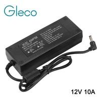 12V 10A 120W Power Adaptor Power Supply DC12V US EU AU UK For Choice Free Shipping