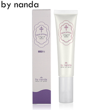 BY NANDA Face Smooth Primer Make Up Pores Invisible Brighten Dull Skin Color Whitening Cream Wrinkle Cover Makeup Base Balm 35g