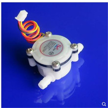 цена на 6 points water flow sensor G3/4 water dispenser flow meter water flow sensor industrial Hall flowmeter