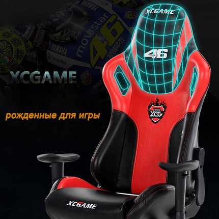 Wcg gaming chair swivel computer chair home playing seats LOL Internet cafes racing chair free shipping free shipping computer chair net cloth chair swivel chair home office