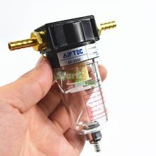 УНИВЕРСАЛЬНЫЙ маслоуловитель БАК маслоуловитель фильтр из примесей с фитингом