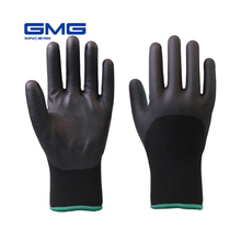 Cold Weather Work Gloves Nitrile Coating Double Shell Thermal Work Gloves Safety Gloves Work Winter