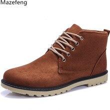 Mode Hommes Bottes En Cuir Daim Mâle Casual Cheville Bottes Respirant Haute Qualité Hommes Bottes chaussures Haut-dessus Chaussures Hommes