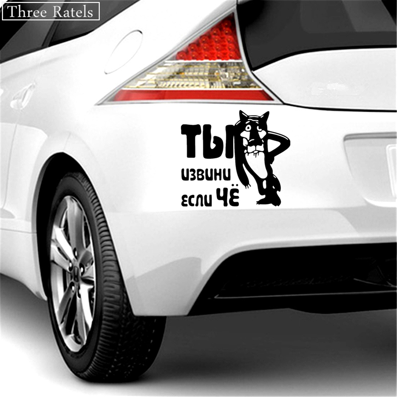 Image 2 - Three Ratels HJ 001 1 5 pieces Russian cartoon wolf funny car sticker car stickers-in Car Stickers from Automobiles & Motorcycles