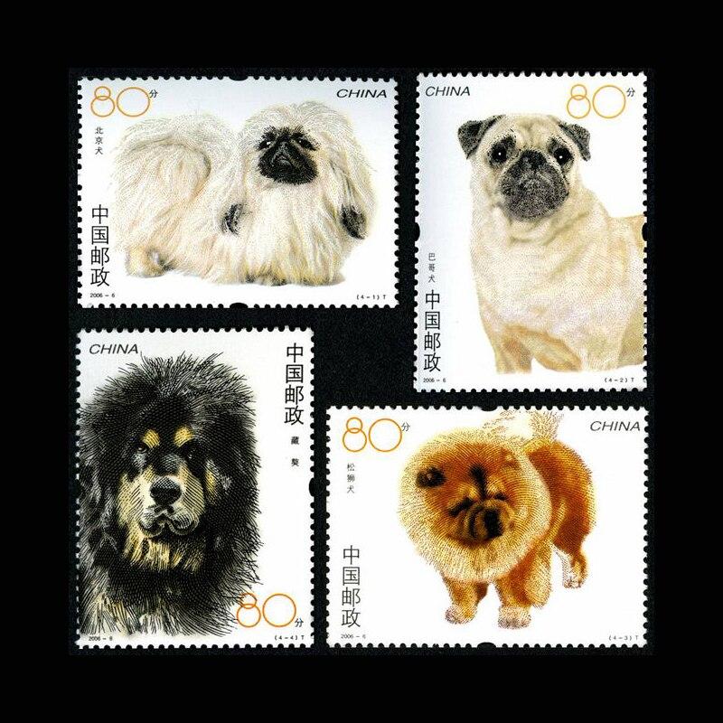 4 шт./компл., 2006-6 Китай все новые почтовые марки животных собака для коллекции