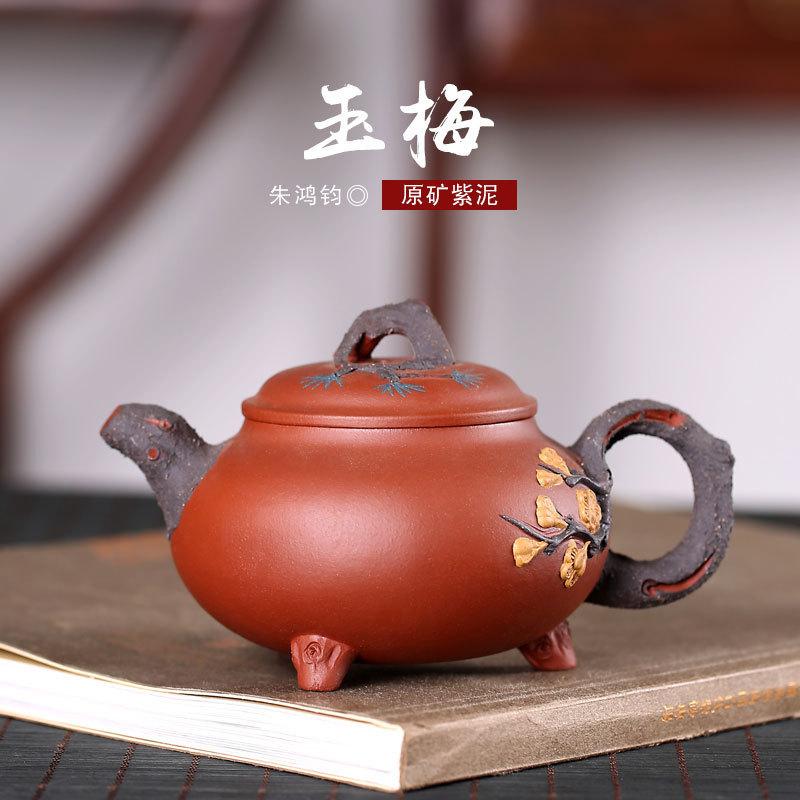 ore pure hand-made Zhu Hongjun jade plum purple clay pot of tea set gift custom wholesale manufacturers sellingore pure hand-made Zhu Hongjun jade plum purple clay pot of tea set gift custom wholesale manufacturers selling