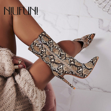 Women Mid-Calf Boots Sexy Snakeskin Riding Zipper Shoes Stiletto High Heels Pointed Fashion Female Party